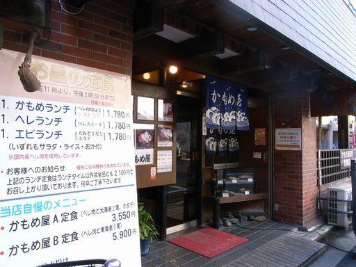 姫路201512 (147)