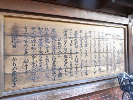 姫路201512 (148)