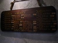 姫路201512 (156)