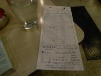 姫路201512 (169)