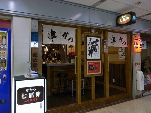 姫路201512 (181)