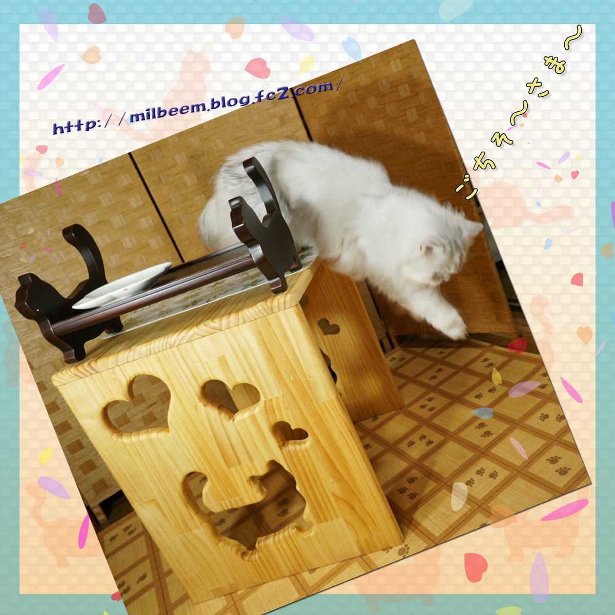 koinoboriDeco012.jpg