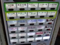 池田@目黒・20170716・券売機
