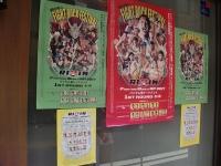雷陣@水道橋・20170810・ポスター