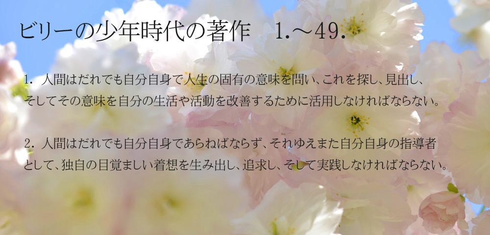 _DSC2904-11-1000-1-2_20170717131948f26.jpg