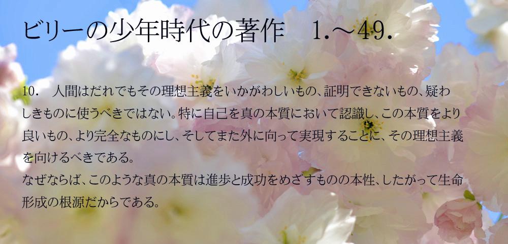 _DSC2904-11-1000-10-2_20170617092218676.jpg