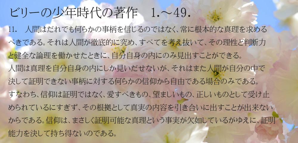 _DSC2904-11-1000-11_201706181429344d0.jpg