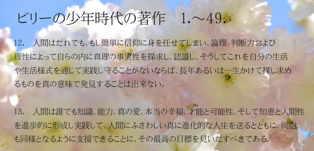 _DSC2904-11-1000-12_201706191757164ee.jpg