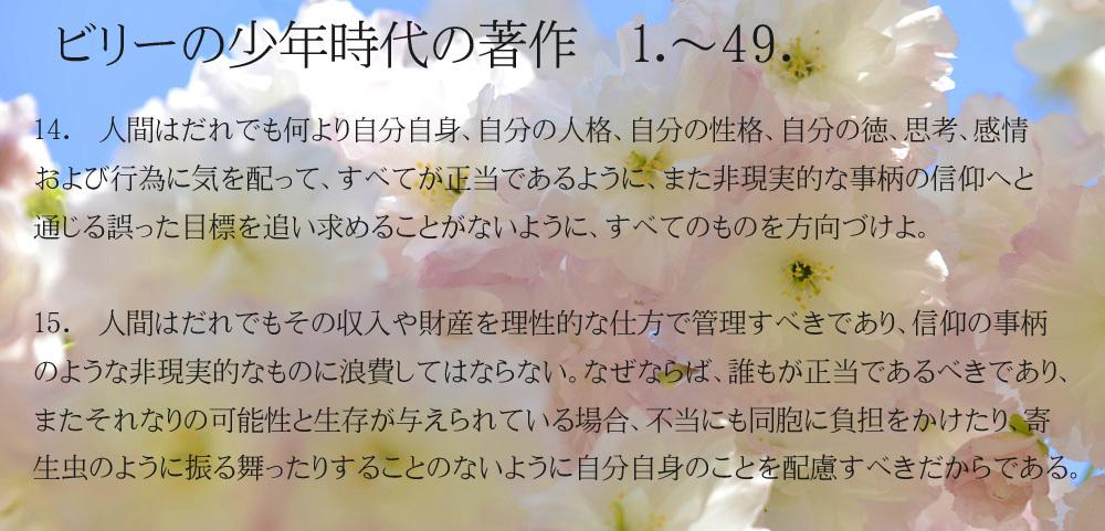 _DSC2904-11-1000-14-15_201706201504357c5.jpg