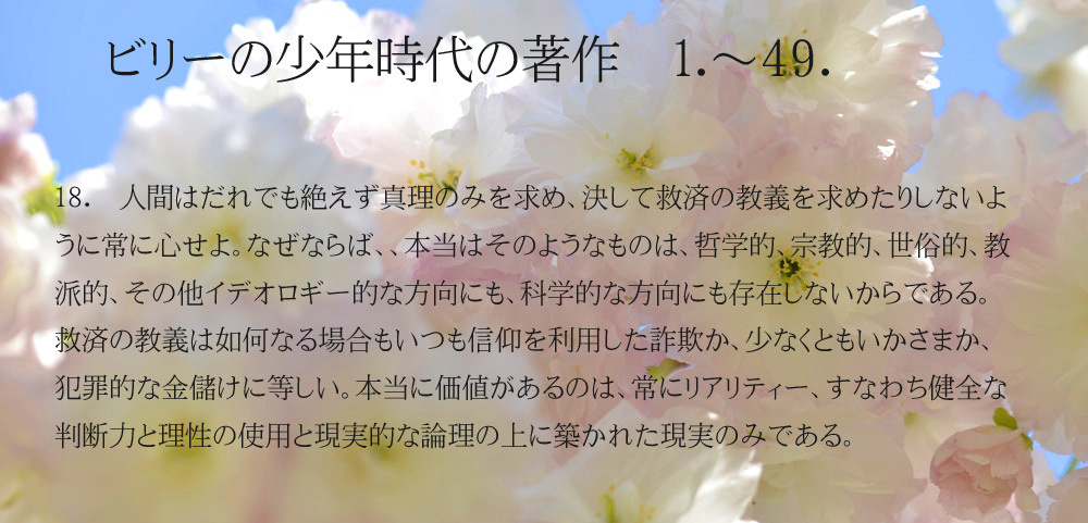 _DSC2904-11-1000-18_20170626073559cfc.jpg