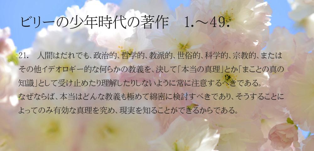 _DSC2904-11-1000-21_20170518181548592.jpg