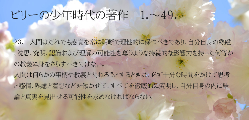 _DSC2904-11-1000-23_201707041119295d2.jpg