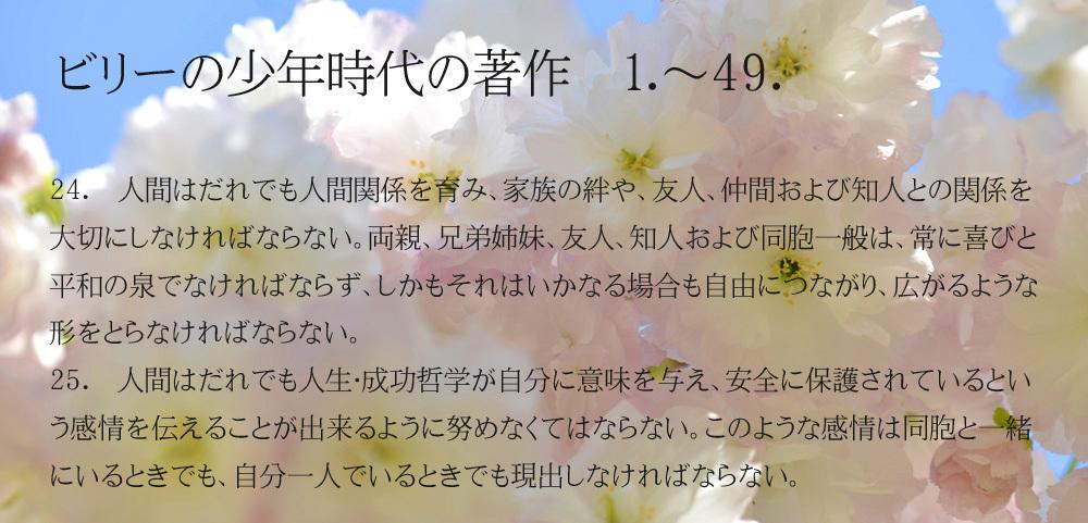 _DSC2904-11-1000-24-25_2017052315405491d.jpg