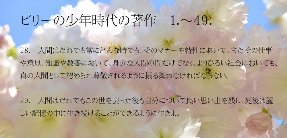 _DSC2904-11-1000-28-29_20170707105808b2e.jpg