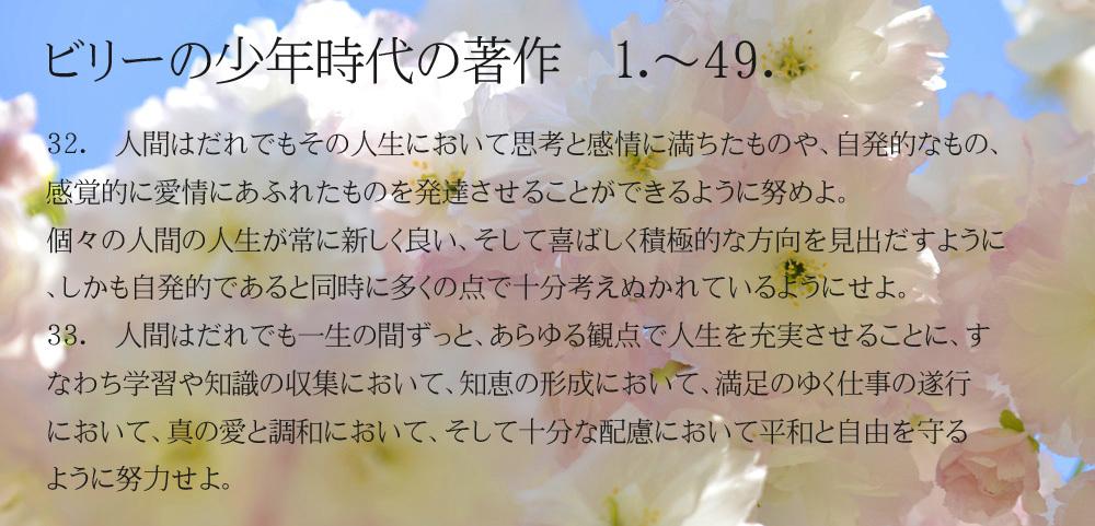 _DSC2904-11-1000-32-33_201707100956145b9.jpg