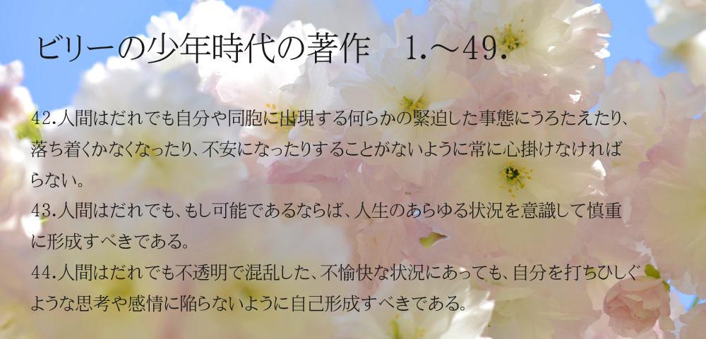 _DSC2904-11-1000-42-44_20170714204334cc0.jpg