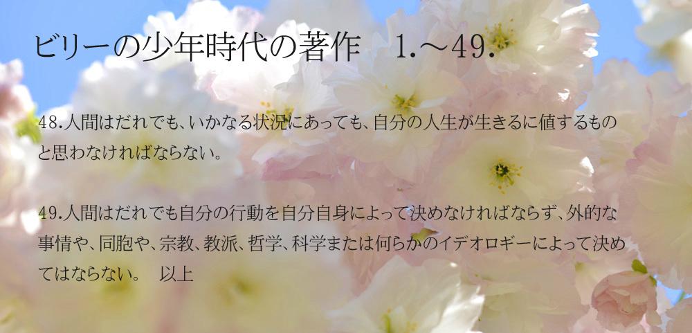 _DSC2904-11-1000-48-49_20170717125946ccc.jpg