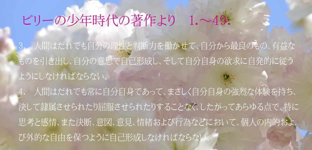 _DSC2904-11-1000-5-6_2017072009501512f.jpg