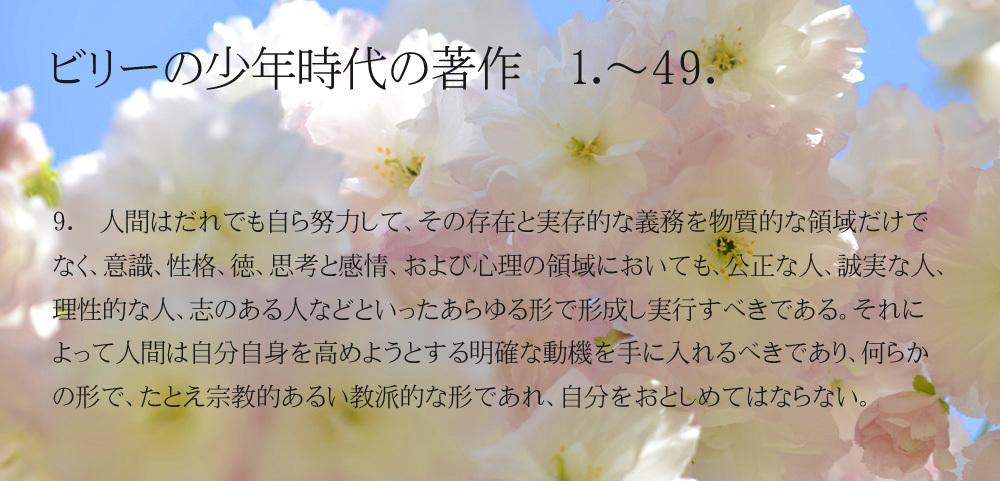 _DSC2904-11-1000-9_201706151455291d1.jpg