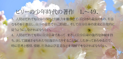 _DSC2904-11-400-3-4_20170719164915bc4.jpg