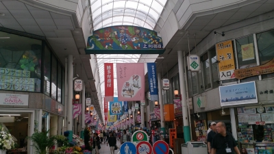 川端商店街1