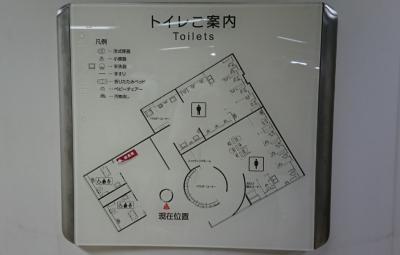 トイレ大賞a