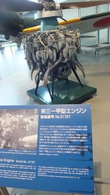 大和ミュージアム11a