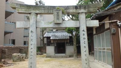 真根子神社