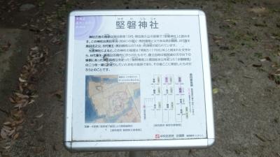 光雲09かきわ神社