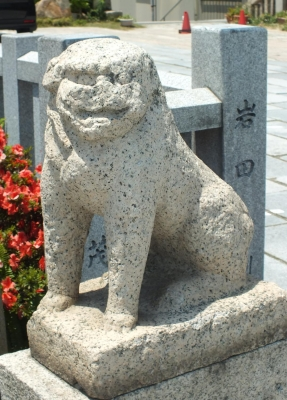 亀山八幡宮おかめ狛