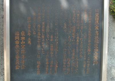 旧黒田藩高取焼