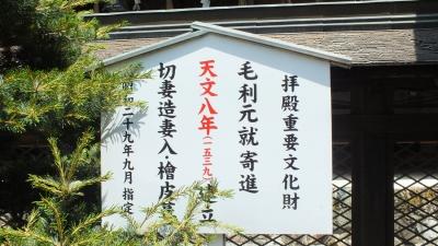 下関住吉神社07拝殿説明