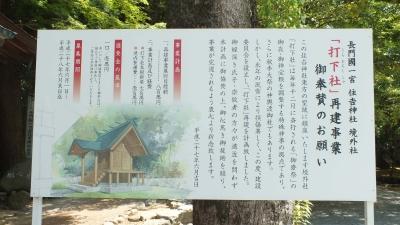 下関住吉神社14