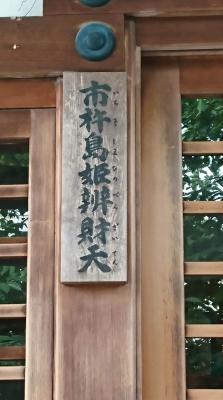 福田愛宕04a