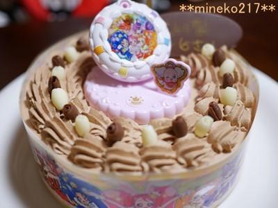 プリキュアケーキ2
