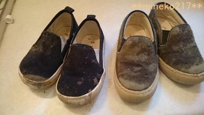 靴を洗う1