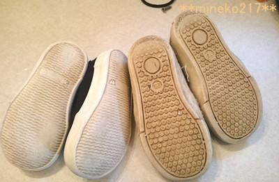 靴を洗う6