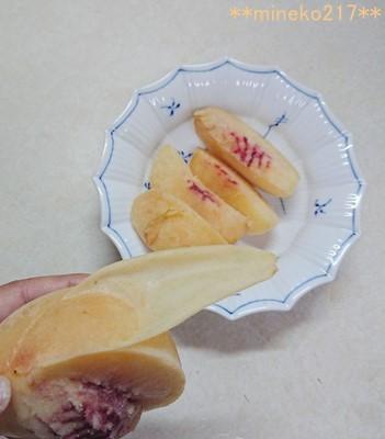 モモの冷凍1