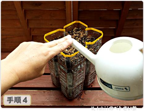 ジャガイモの試験栽培07