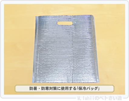 ペトさい(エダマメR)29