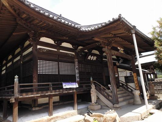 01705福禅寺