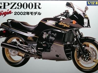 001-DSC_0394.jpg