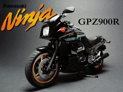 gpz900r000.jpg