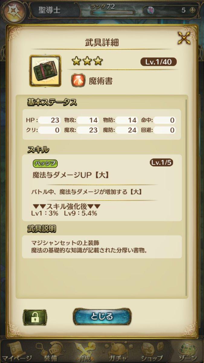 majutsu.jpg
