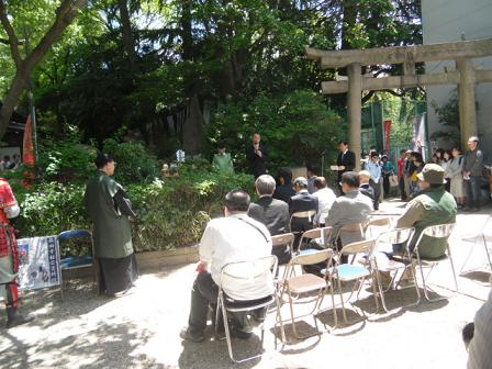 17 上田市観光課の挨拶