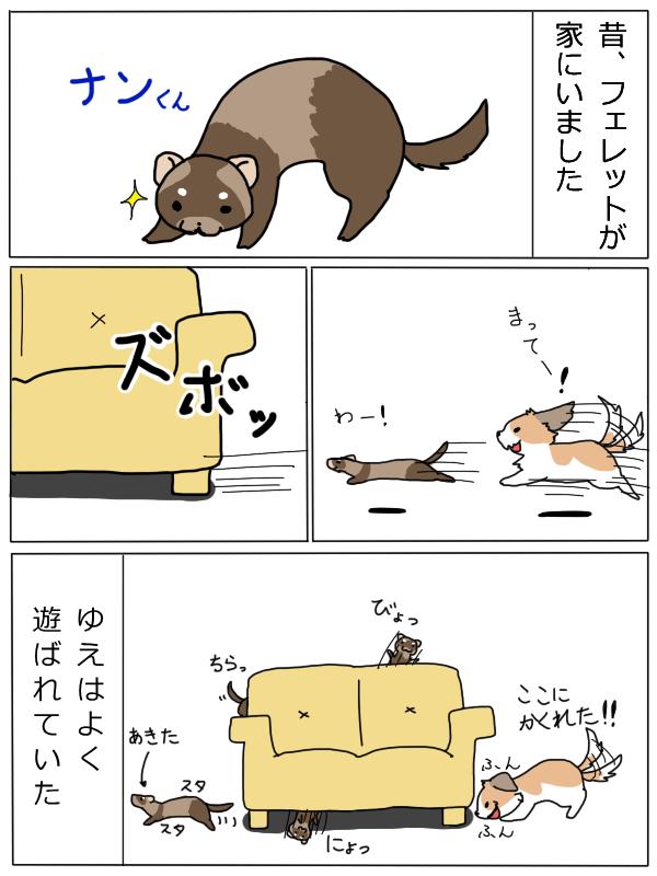 月漫画003