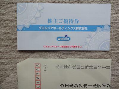 DSC05368.jpg