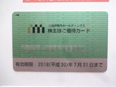 DSC05458a.jpg
