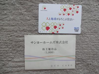 DSC05493.jpg