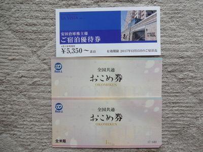 DSC05498.jpg